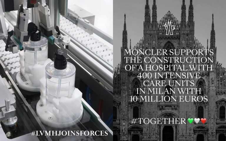 不做香水改作乾洗手、捐贈加護病房設備...LVMH、PRADA、MONCLER等品牌齊心「共同防疫」