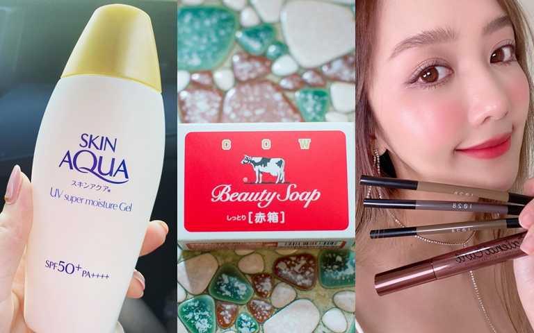 「用過就回不去」的高好評美妝!這顆香皂更創下單月狂銷14萬顆的驚人紀錄