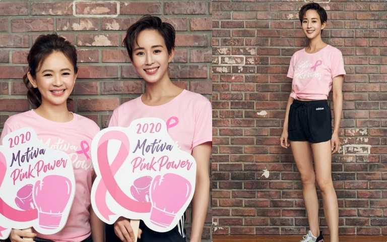 張鈞甯擔任公益大使,宣導乳癌防治!讓女性勇敢面對自己,提早發現治療!