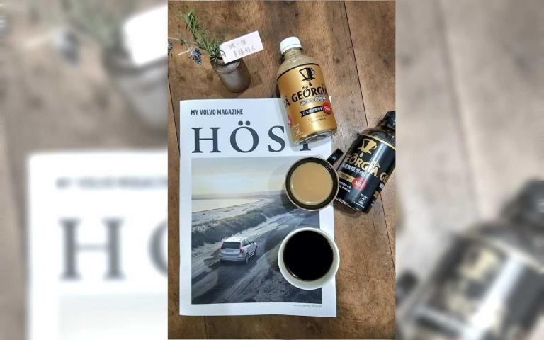 味覺的旅行 日本人氣咖啡品牌 進軍台灣百億咖啡市場