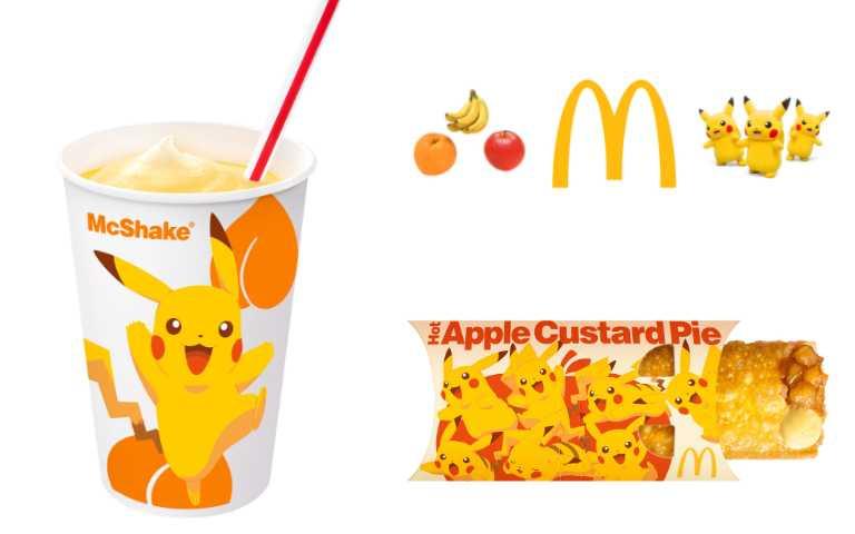 日本麥當勞才有的「皮卡丘」聯名餐點,蘋果派、奶昔、冰炫風超萌登場!