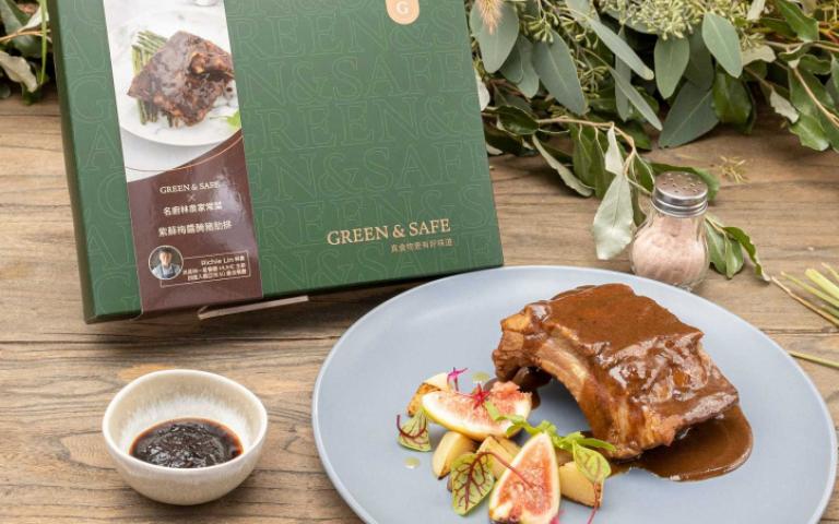米其林名廚跨刀設計 宅在家加熱就能享用星級家常菜