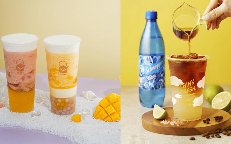 消暑新滋味! 手搖飲水果新品買一送一 連鎖咖啡攜手氣泡水推冷萃系列