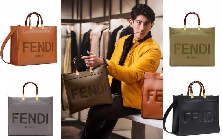 剛剛好的優雅與個性:FENDI推出中型尺寸Sunshine Shopper托特袋,就連修杰楷也著迷的時髦簡約
