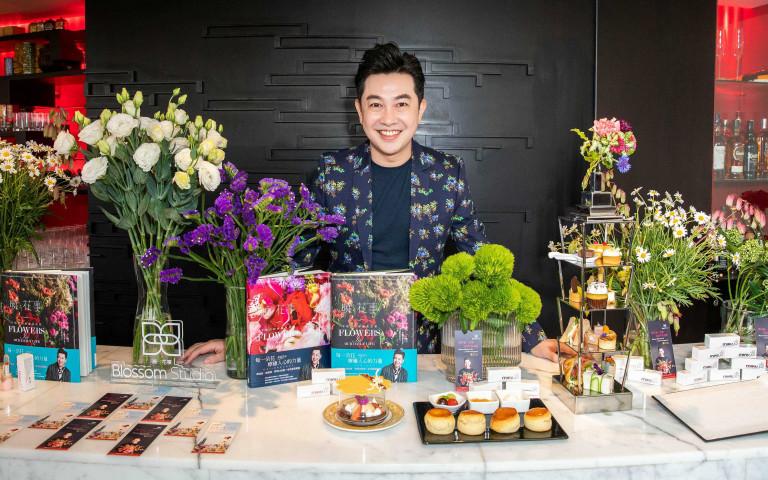 揉和花香與甜蜜的「花系列」下午茶套餐 視覺與味覺都好繽紛