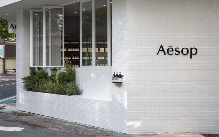 Aesop永康街也有了!台灣永康概念店正式開幕!
